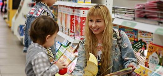 dia de las librerias familias activas