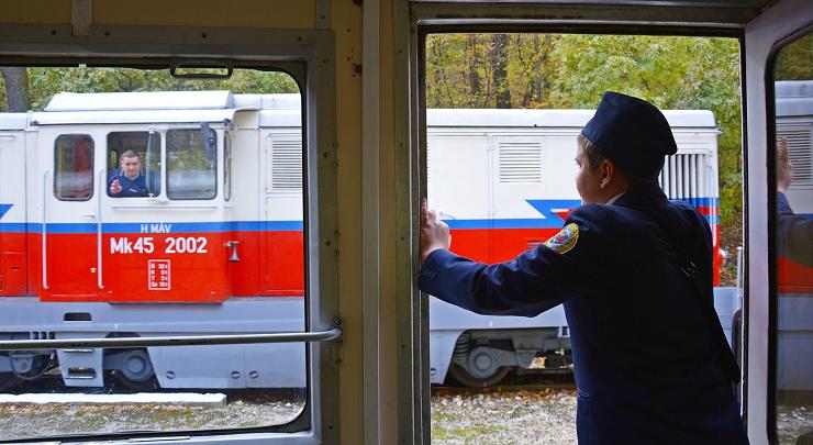 El origen de este ferrocarril se remonta a la época comunista de Hungría.