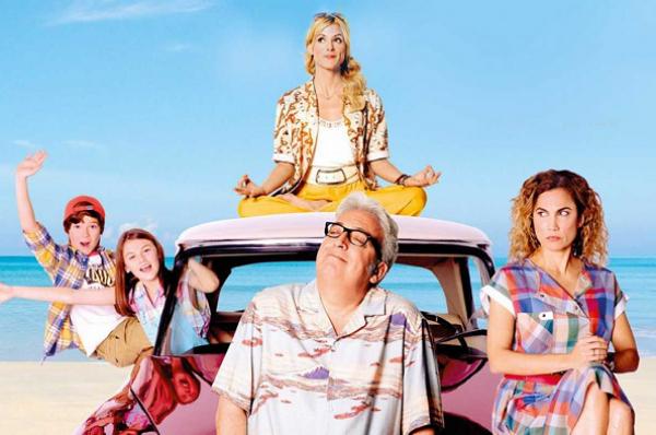 """""""El mejor verano de mi vida"""", una comedia para sentirnos bien"""