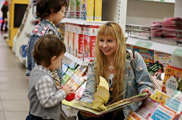 Cómo celebrar el día de las librerías en familia