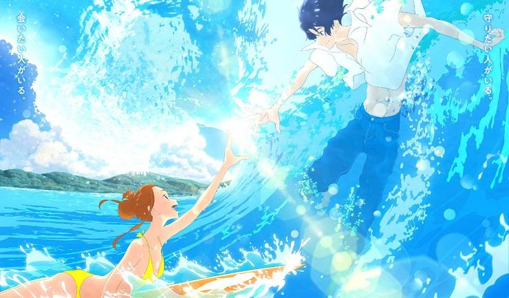 el-amor-está-en-el-agua