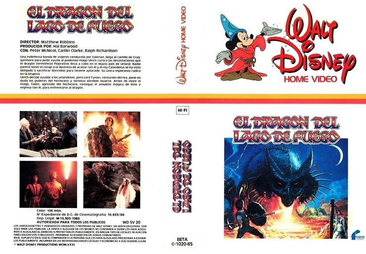 el-arte-del-videoclub-el-dragón-del-lago-de-fuego