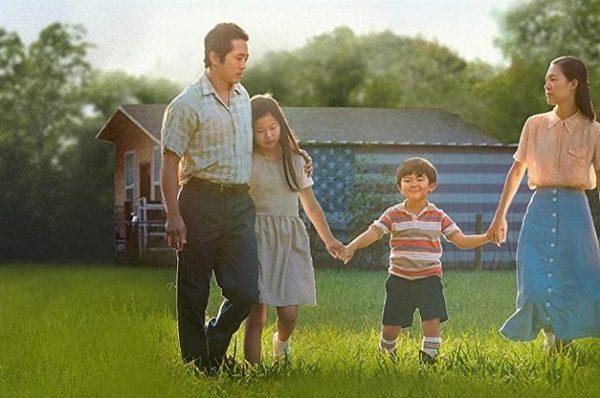 """Minari, historia de mi familia"""